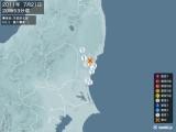 2011年07月21日20時53分頃発生した地震