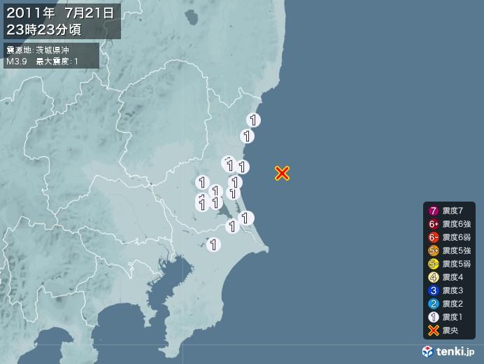 地震情報(2011年07月21日23時23分発生)