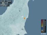 2011年07月22日03時37分頃発生した地震