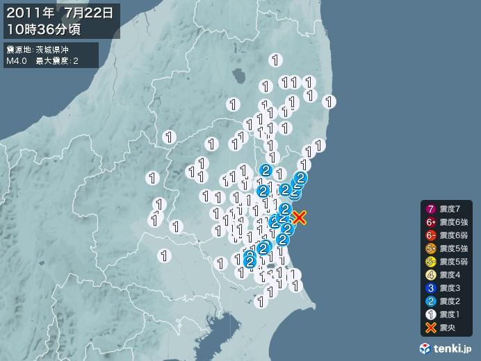 地震情報(2011年07月22日10時36分発生)