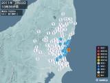 2011年07月22日10時36分頃発生した地震