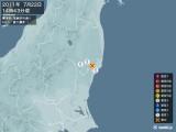 2011年07月22日14時43分頃発生した地震