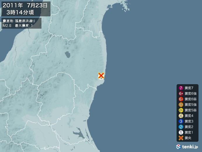 地震情報(2011年07月23日03時14分発生)