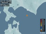 2011年07月23日03時26分頃発生した地震