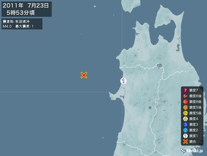 地震情報(2011年07月23日05時53分発生)