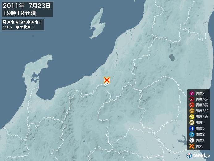 地震情報(2011年07月23日19時19分発生)