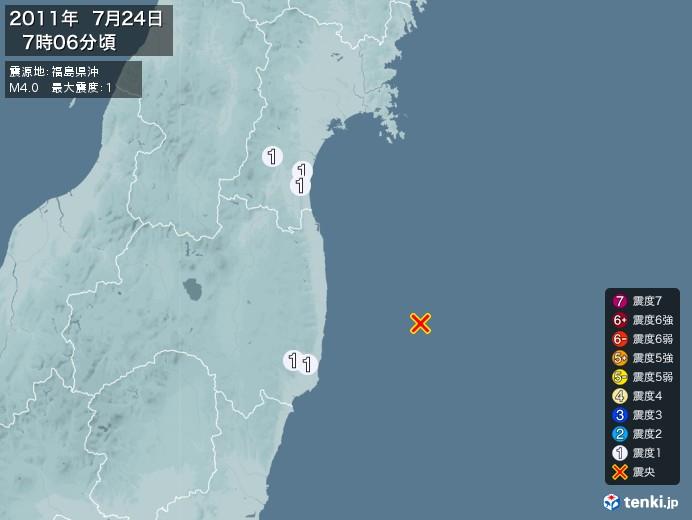 地震情報(2011年07月24日07時06分発生)