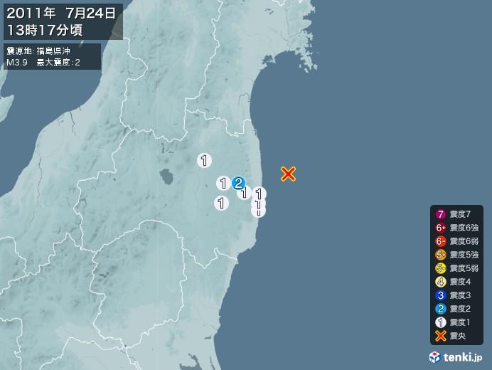 地震情報(2011年07月24日13時17分発生)
