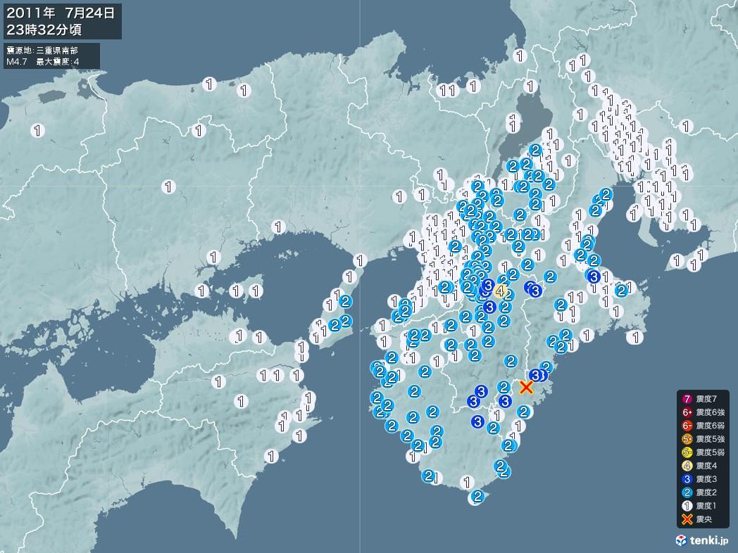天気 有田 川町