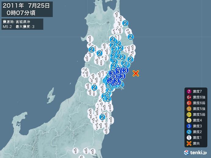 地震情報(2011年07月25日00時07分発生)
