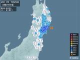 2011年07月25日00時07分頃発生した地震