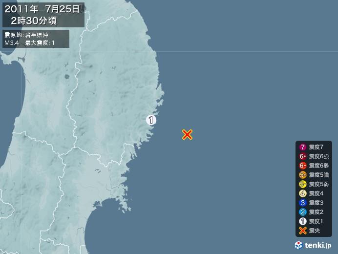 地震情報(2011年07月25日02時30分発生)