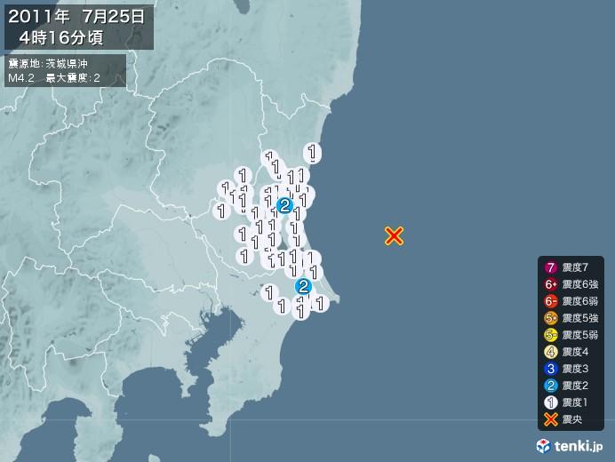 地震情報(2011年07月25日04時16分発生)