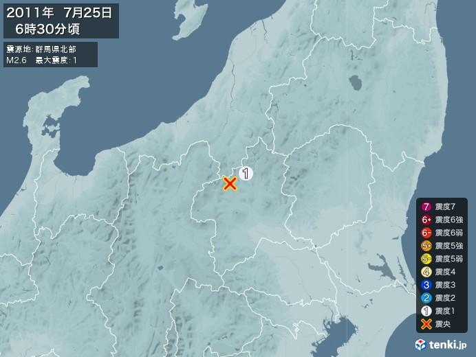 地震情報(2011年07月25日06時30分発生)
