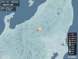 2011年07月25日06時30分頃発生した地震