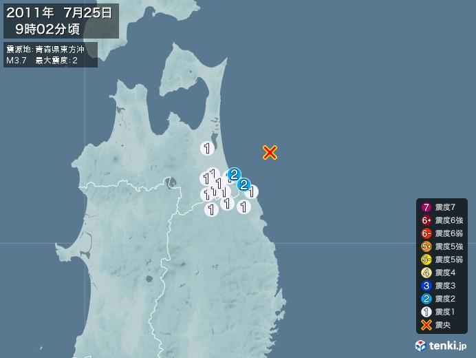 地震情報(2011年07月25日09時02分発生)