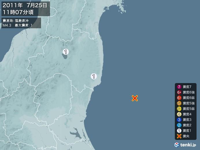 地震情報(2011年07月25日11時07分発生)