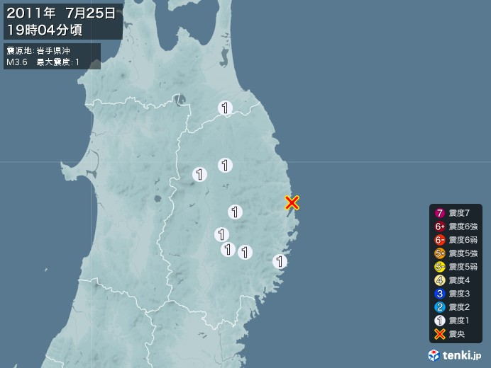 地震情報(2011年07月25日19時04分発生)