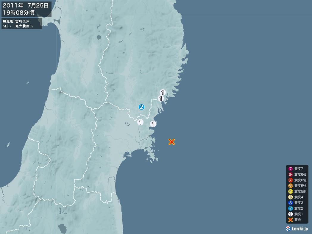 地震情報 2011年07月25日 19時08分頃発生 最大震度:2 震源地:宮城県沖(拡大画像)