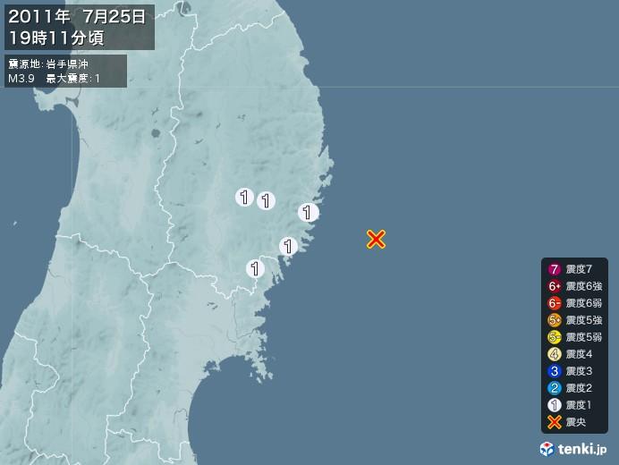 地震情報(2011年07月25日19時11分発生)