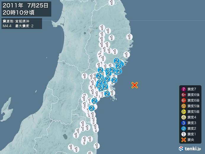 地震情報(2011年07月25日20時10分発生)