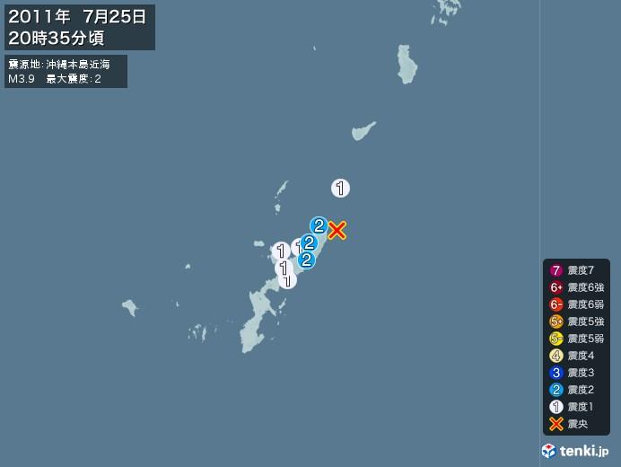 地震情報(2011年07月25日20時35分発生)