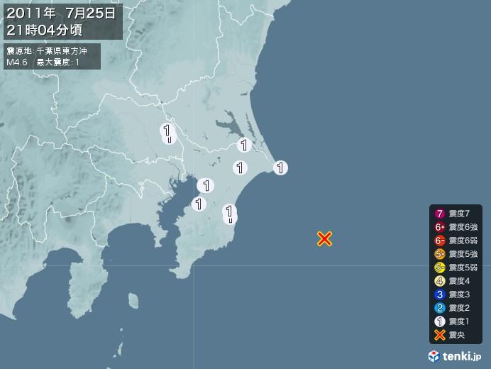 地震情報(2011年07月25日21時04分発生)