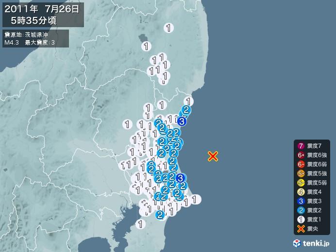 地震情報(2011年07月26日05時35分発生)