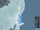 2011年07月26日05時35分頃発生した地震