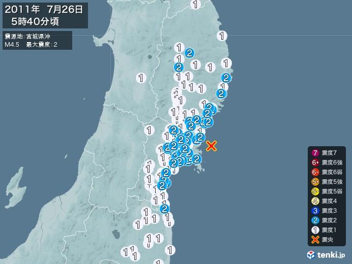 地震情報(2011年07月26日05時40分発生)