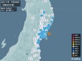 2011年07月26日05時40分頃発生した地震