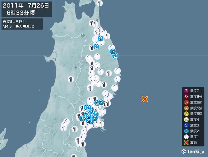 地震情報(2011年07月26日06時33分発生)