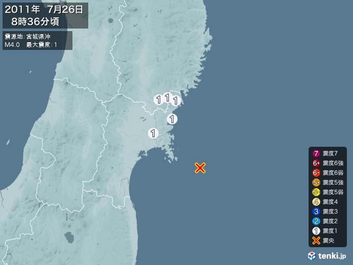 地震情報(2011年07月26日08時36分発生)