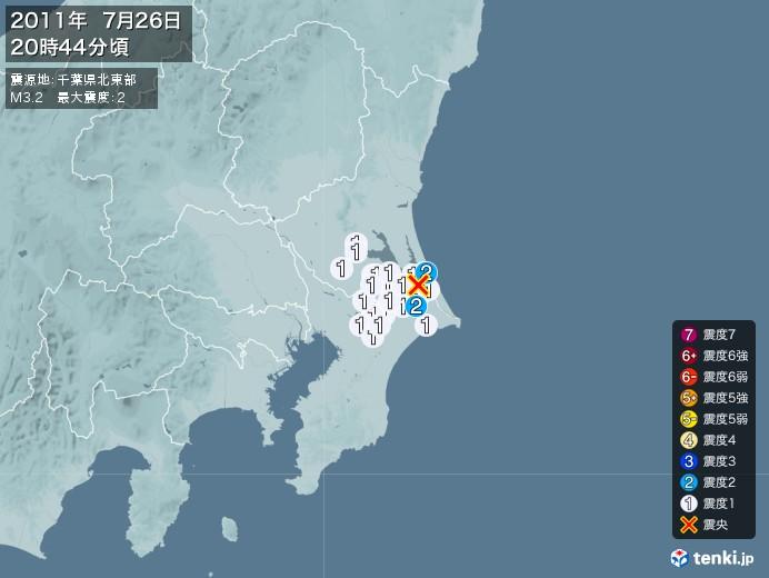 地震情報(2011年07月26日20時44分発生)
