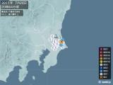 2011年07月26日20時44分頃発生した地震
