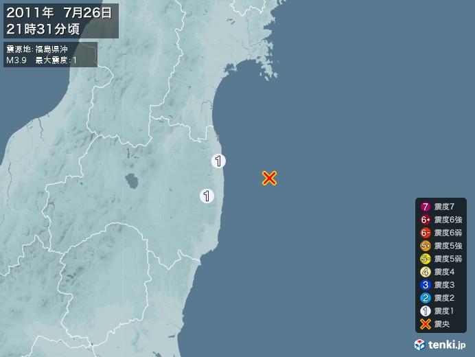 地震情報(2011年07月26日21時31分発生)