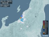 2011年07月27日01時49分頃発生した地震