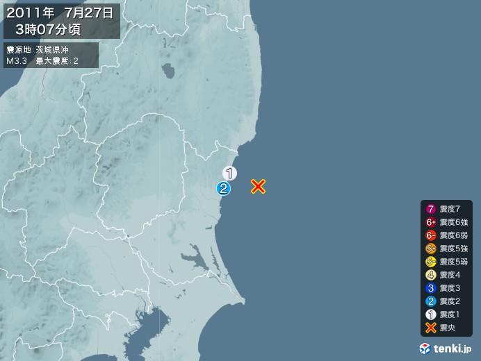 地震情報(2011年07月27日03時07分発生)