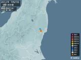 2011年07月27日07時18分頃発生した地震