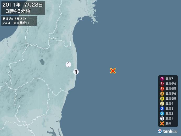 地震情報(2011年07月28日03時45分発生)