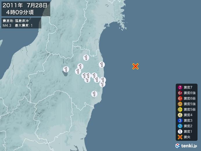 地震情報(2011年07月28日04時09分発生)