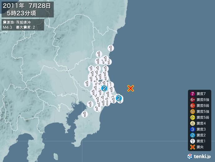地震情報(2011年07月28日05時23分発生)