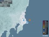 2011年07月28日05時23分頃発生した地震