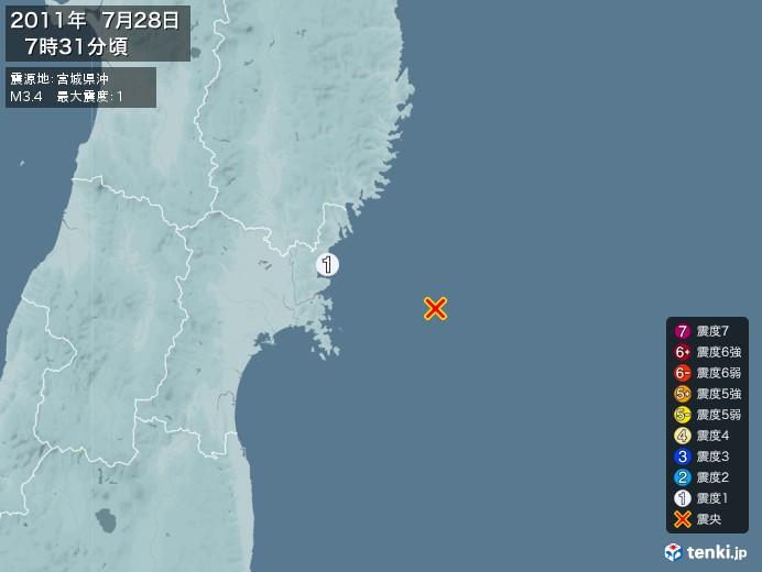 地震情報(2011年07月28日07時31分発生)