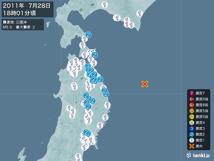 地震情報(2011年07月28日18時01分発生)