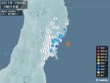 2011年07月29日01時01分頃発生した地震