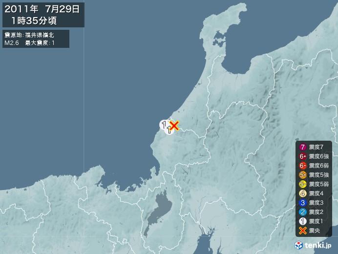 地震情報(2011年07月29日01時35分発生)