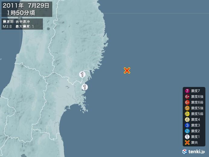 地震情報(2011年07月29日01時50分発生)