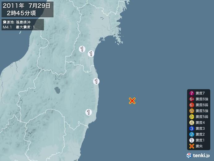 地震情報(2011年07月29日02時45分発生)