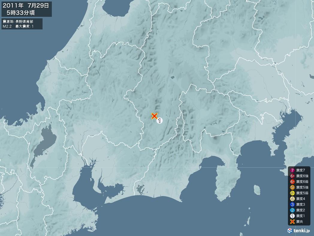 地震情報 2011年07月29日 05時33分頃発生 最大震度:1 震源地:長野県南部(拡大画像)